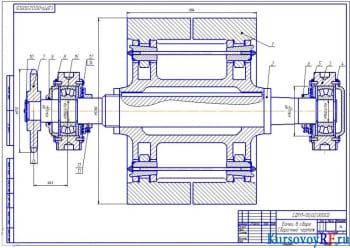 Проектирование валковой дробилки