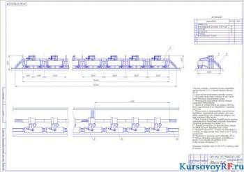 Проектирование сливо-наливной железнодорожной односторонней эстакады