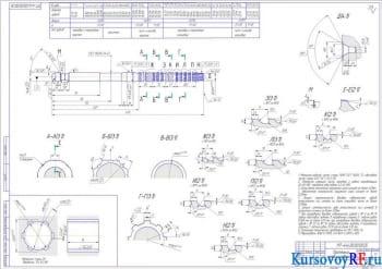 Разработка режущего инструмента: протяжки комбинированного типа