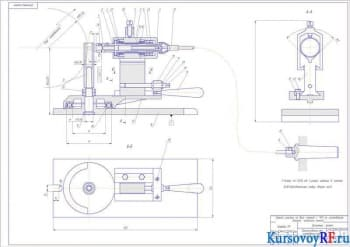 Разработка участка по созданию изготовлению деталей тягача с подбором технологического оборудования