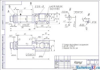 Проектирования приспособления для обработки отверстия