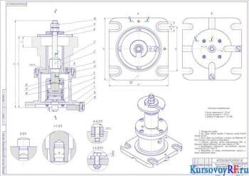 Проектирование станочного устройства для обработки детали «Полумуфта» на зубофрезерную операцию