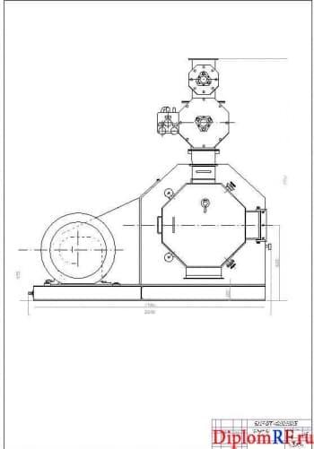 Чертёж общего вида гранулятора (формат А1)