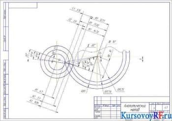 Расчет фасонного круглого резца и шпоночной плоской протяжки
