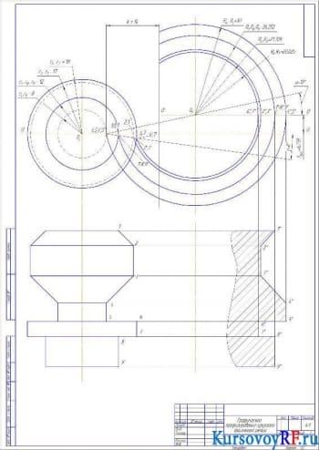 Графическое профилирование круглого фасонного резца