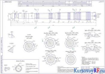Курсовое проектирование режущих инструментов с чертежами и расчетами