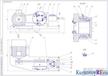 Проектирование головки вихревой для нарезания различных резьб