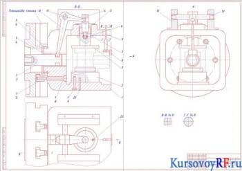 Курсовое проектирование приспособления для растачивания отверстия в детали «Корпус»