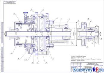 Курсовое проектирование патрона для токарно-револьверного станка