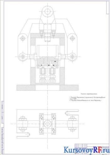 Проектирование устройства для фрезерования паза 50Н8 с чертежами