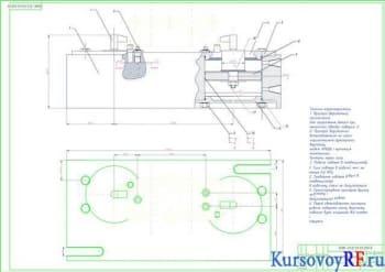 Курсовое проектирование устройства вертикально - фрезерного для установки и крепления заготовки