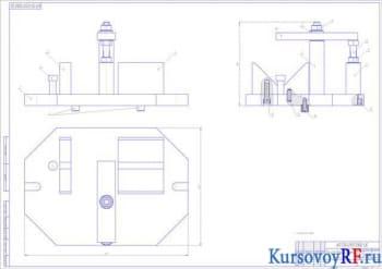 Курсовая разработка специального приспособления для обработки детали фрезерованием
