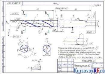 Курсовое проектирование режущего инструмента для радиального станка модели 2М55