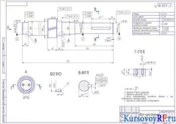 Курсовое проектирование специального приспособления для токарно-винторезного станка