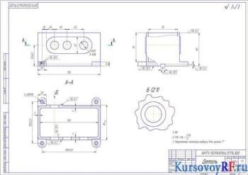 Приспособление для фрезерования плоскости курсовой проект с чертежами