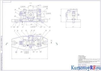 Курсовое проектирование приспособления для обработки корпуса электроспуска 2А42 06 005 на сверлильно-фрезерном станке