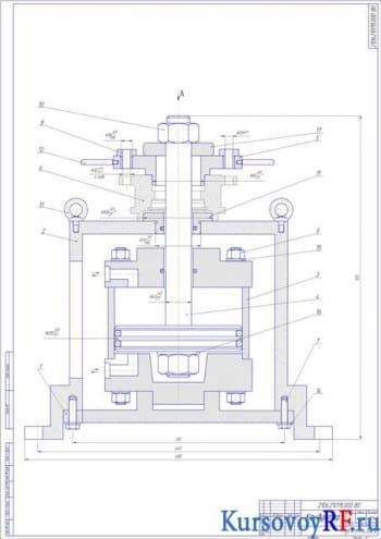 Курсовая разработка станочного приспособления для механической обработки заготовки