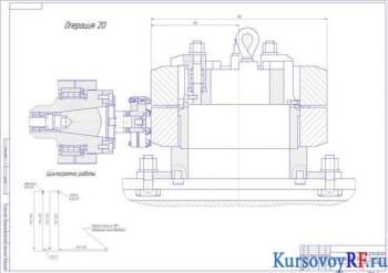 Силовой курсовой расчет механического приспособления для фрезерования детали «Плита» с двух сторон