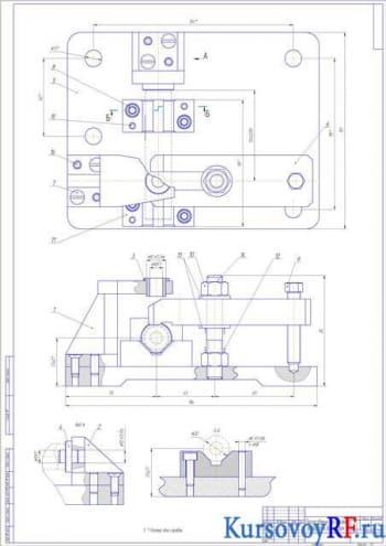 Курсовое проектирование приспособления для сверления отверстия в детали «Валик»