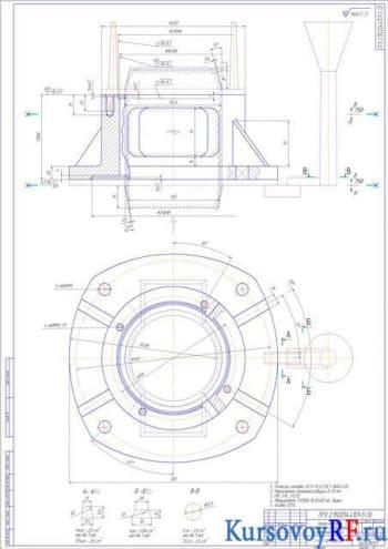 Курсовой проект технологии производства литой детали «Опора нижняя»