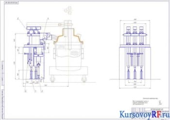 Курсовое проектирование гидроцилиндра установки печь-ковш с чертежами