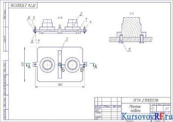 Проектирование технологии производства изготовления отливок