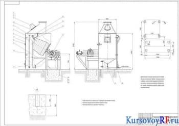 Курсовое проектирование дробеструйной установки с вращающим барабаном