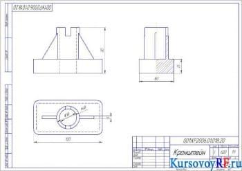 Разработка техпроцесса изготовления отливки «Кронштейн» с чертежами