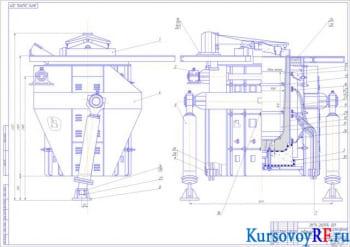 Технологический курсовой расчет индукционной печи для плавки чугуна с чертежами