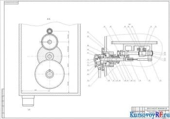 Проект модернизации привода основного движения вертикально-сверлильного станка