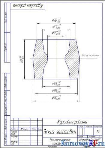 Курсовое проектирование станка патронно-центрового модели 16К20Ф3 для обработки детали типа «втулка»