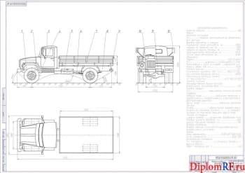 Модернизация муфты сцепления грузового автомобиля ГАЗ-3309