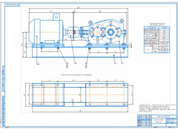 1.Чертеж общего вида привода ленточного конвейера А1