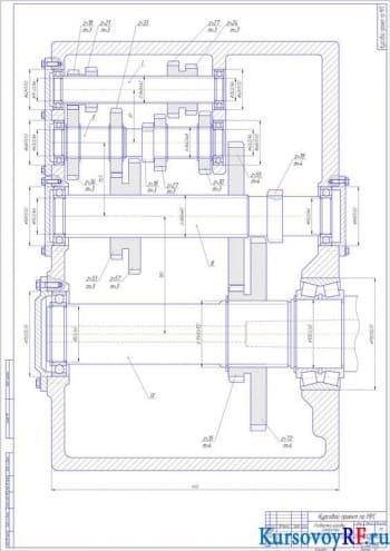 Расчет и конструирование станков и станочных комплексов на примере токарно-винторезного станка-прототипа 16К20