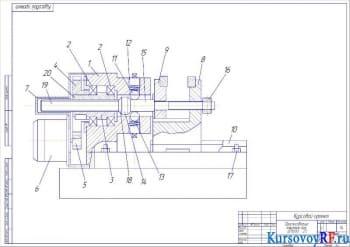 Модернизация зажимного устройства для фрезерного станка модели 6Р13Ф3-37