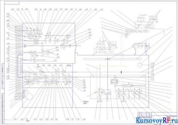 Проектирование токарно-винторезного станка для обработки ступенчатых деталей