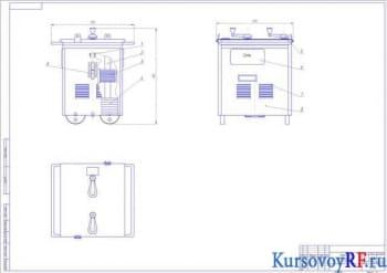 Курсовое проектирование сварочного трансформатора типа ТД-500У2