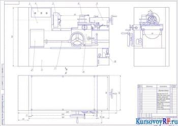 Модернизация станка модификации БТ-01