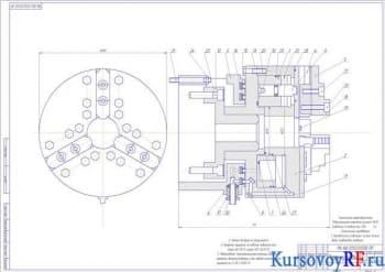 Курсовое проектирование круглошлифовального станка