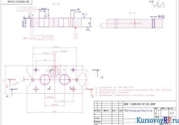 Проектирование штамповой оснастки с разработкой рабочих чертежей