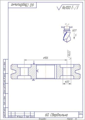 Карта сверлильной операции А4