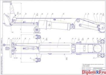 Улучшение ТО грузовых автотранспортных средств с разработкой гидравлического подъемника
