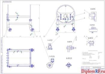 Совершенствование агрегатного участка с разработкой конструкции стенда по ремонту и обкатки ДВС