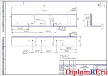 Рабочие чертежи деталей (2 листа формат А3)