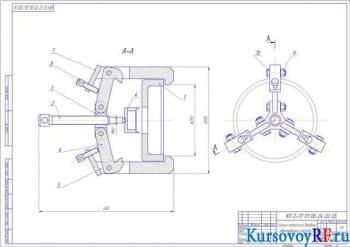 Разработка слесарного участка АТП