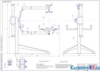 Чертеж стенда-кантователя для сборки топливных баков (общий вид)