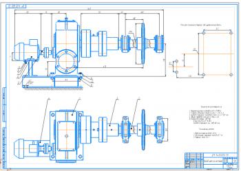 Курсовая разработка привода цепного конвейера с червячным редуктором, приводным валом и упругой предохранительной муфтой