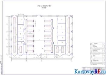 Проектирование пассажирского АТП. Разработка агрегатного участка
