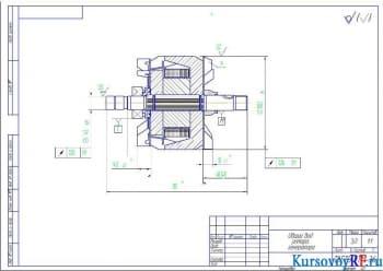 Проектирование участка ремонта генераторов переменного тока