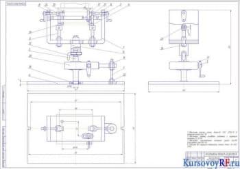 Технология разборки-сборки карбюратора автомобиля ВАЗ-210 с конструированием спецприспособления
